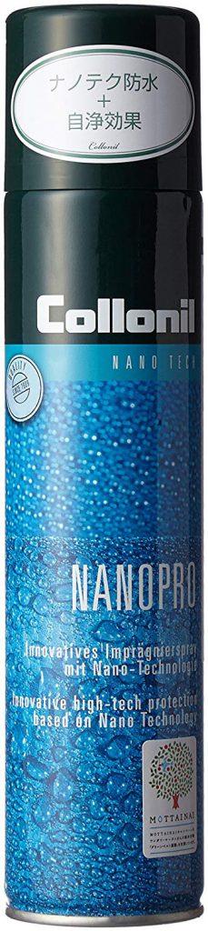 防水スプレー第5位:Collonil(コロニル) 万能防水スプレー ナノプロ