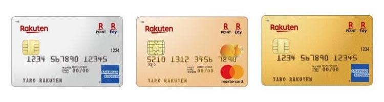 楽天カードはゴールドカードがおすすめ!