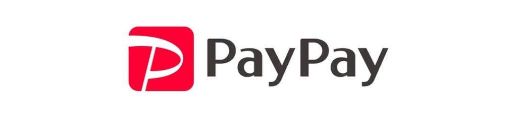 PayPayボーナスライトで還元
