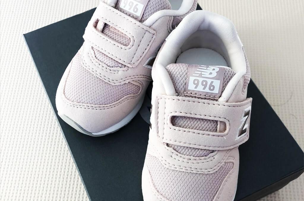 子供の靴やカバンなどの汚れ防止