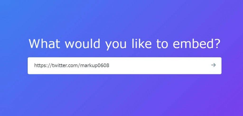 「Enter a Twitter URL」の白い枠の部分に「 https://twitter.com/」と入力し、.comの後に自分のTwitterIDを入力してください。私の場合だと下記のようになります。