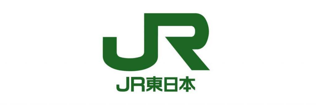 首都封鎖になった場合:JR東日本の対応