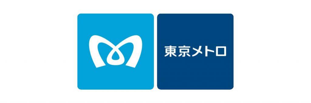 首都封鎖になった場合:地下鉄東京メトロの対応